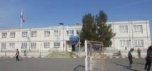 istituto-di-scuola-superiore