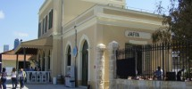 locale-commerciale-2